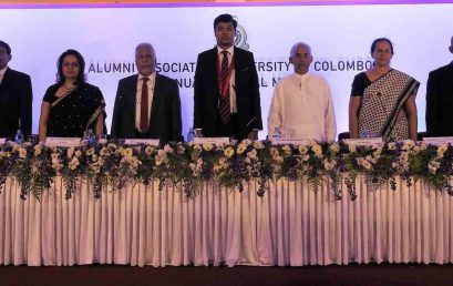 35th Agm of Alumni Association of the University of Colombo