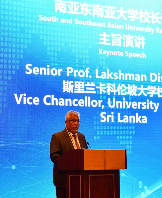 University of Colombo joins the China – South and Southeast Asian Universities Consortium