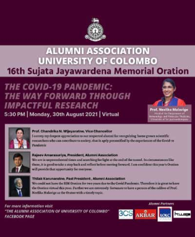 16th Sujata Jayawardena Memorial Oration