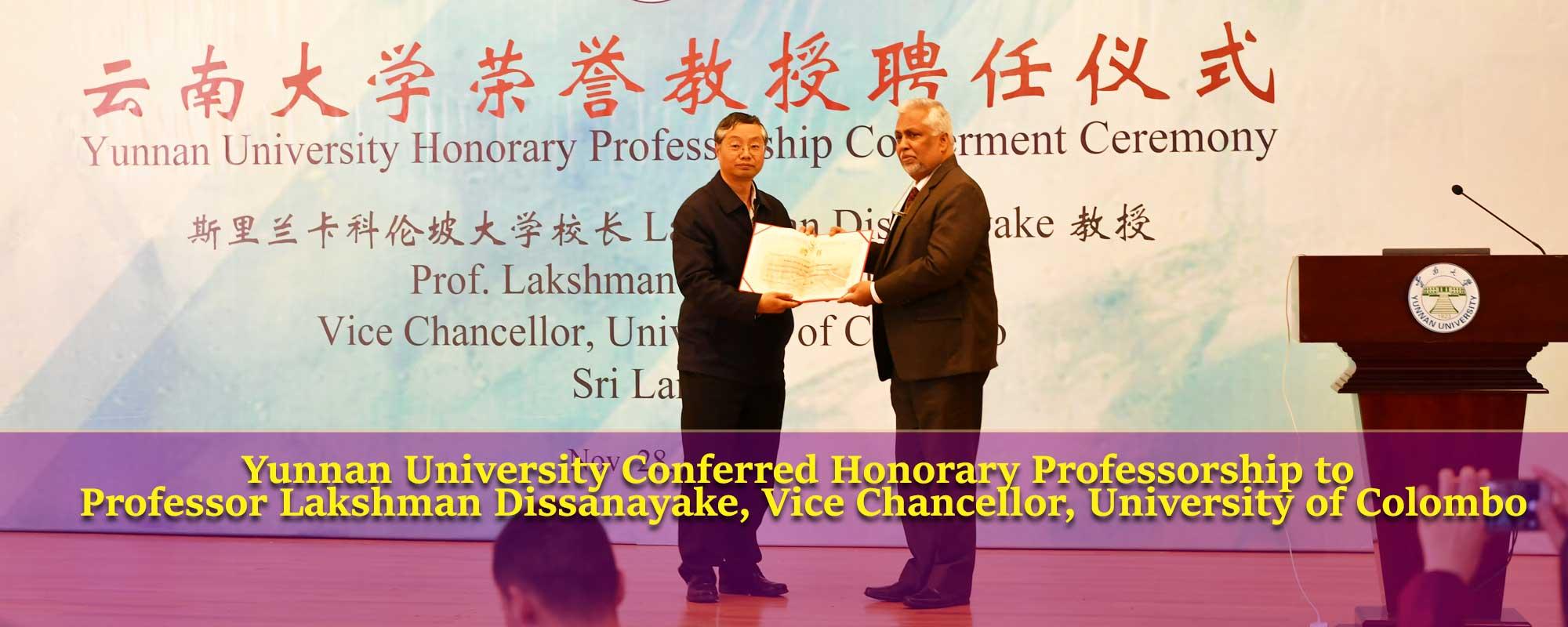 Yunnan University Conferred Honorary Professorship