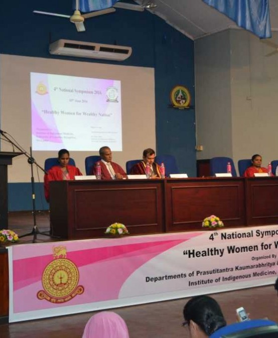 "4th  National Symposium on Traditional Medicine 2016 on ""Healthy Women  for Wealthy Nation"""