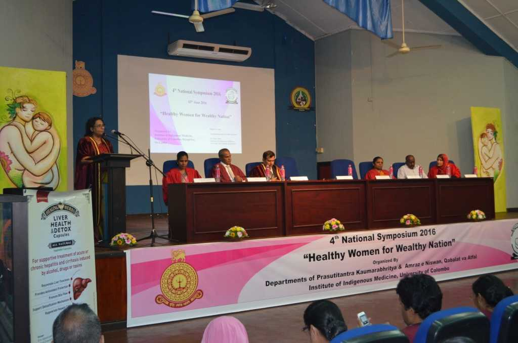 """4th  National Symposium on Traditional Medicine 2016 on """"Healthy Women  for Wealthy Nation"""""""