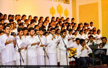 'Ama Dam Sara 2018' the annual Bhakthi Gee programme