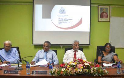 8th Annual Sinhala Studies Symposium (සිංහල අධ්යයන සැසිය)