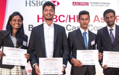 HSBC/HKU Asia Pacific Business Case Competition 2015