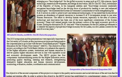 Annual Research Symposium 2010