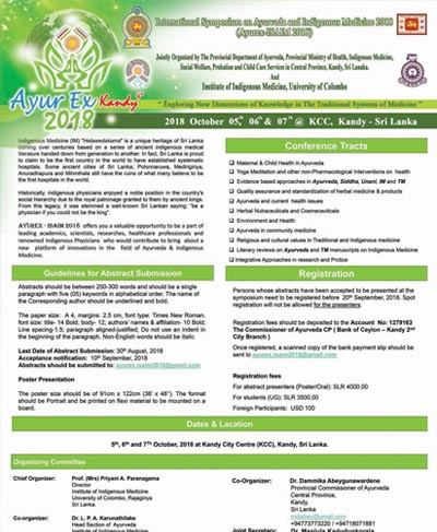 International Symposium on Ayurweda and Indigenous Medicine 2018 (ISAIM 2018)