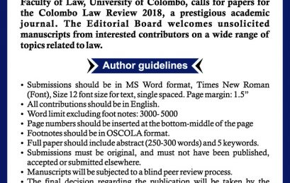 The Colombo Law Review – Call for papers