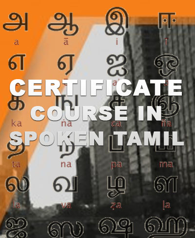 Certificate Course in Spoken Tamil