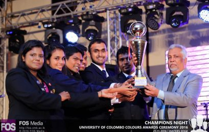 Champions Night – Colours Awards Ceremony 2016