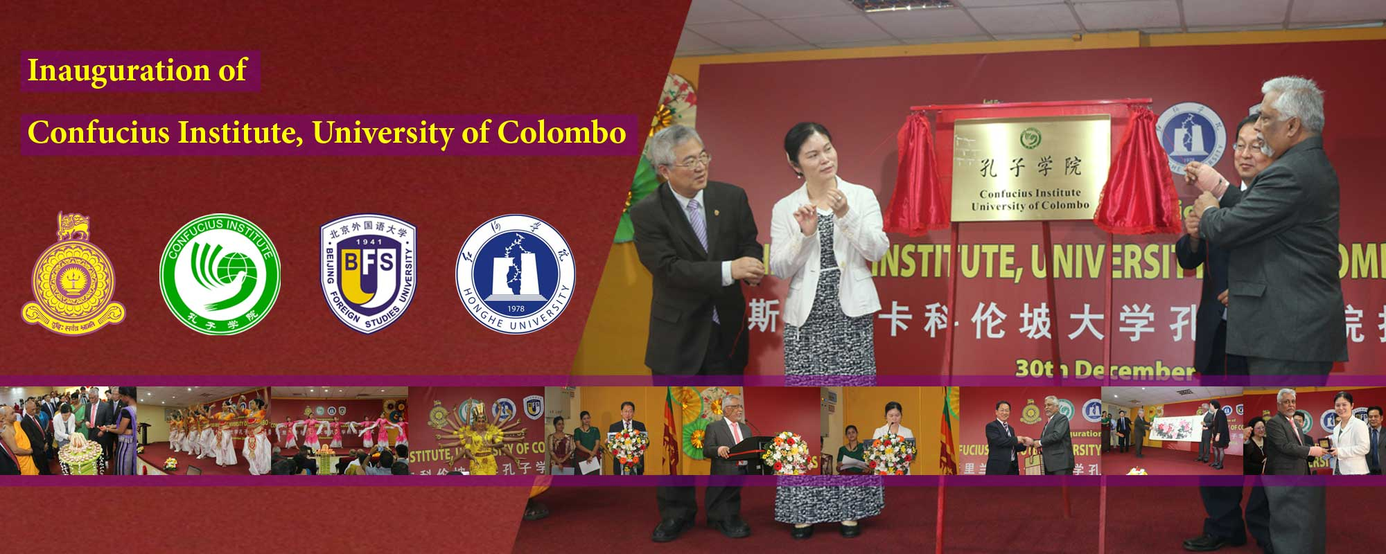 The Inauguration Ceremony of the Confucius Institute
