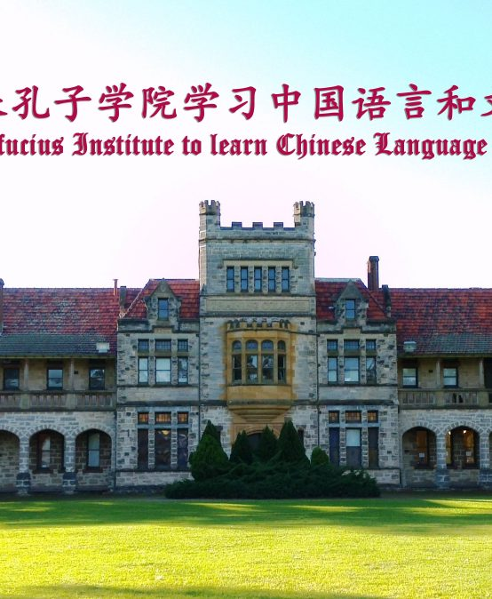 Guest Lecture – The Interaction of Confucianism, Buddhism & Taoism