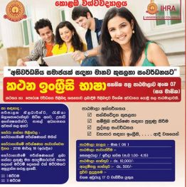 Certificate Course in Spoken English (CCSE) | University of Colombo
