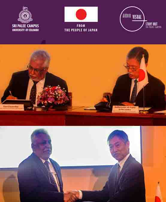 Grant Contract between Japan and Sri Palee Campus, University of Colombo