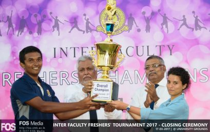 Freshers' Tournament 2017