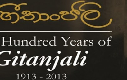 """Launch of the Book """"One Hundred Years of Gitanjali"""""""