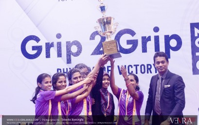 Grip to Grip Inter University Carrom Tournament 2016