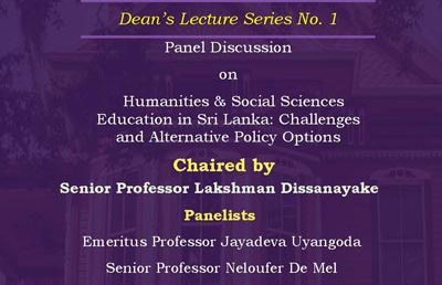 Humanities & Social Sciences Education in Sri Lanka: Challenges and Alternative Policy Options