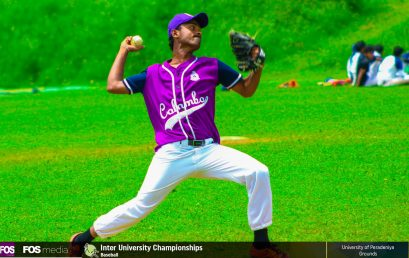 Inter University Championship – Baseball