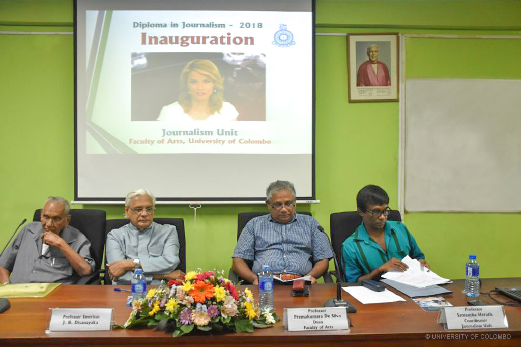 Inauguration Ceremony of Diploma in Journalism
