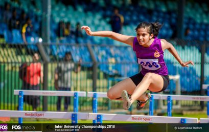 Inter-University Championship 2018 Track & field Games