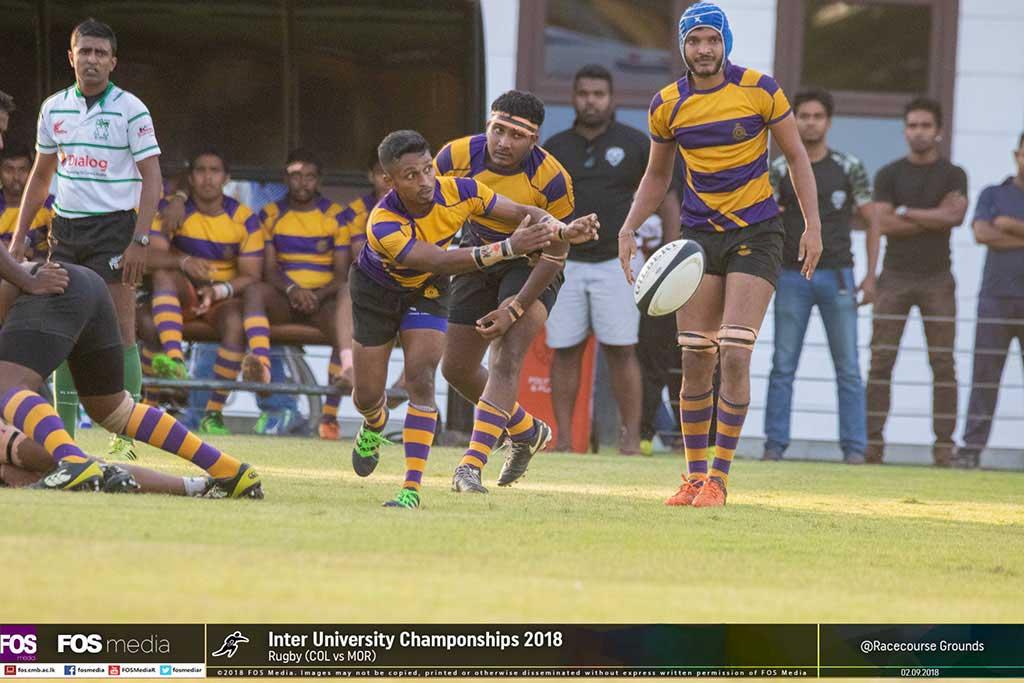 Inter-University Championship 2018