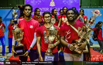 Inter Faculty Freshers' Tournament 2018 – Closing Ceremony