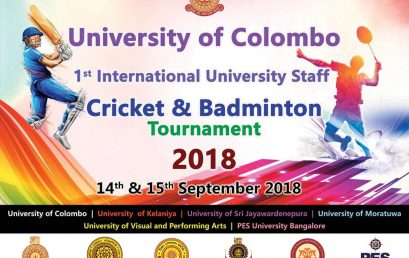 1st International University Staff Cricket & Badminton Tournament