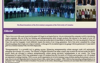 International Unit of the University of Colombo (IUUC) Activities and Collaborations 2011/2012
