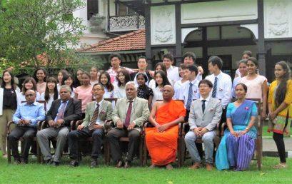 Japan-Sri Lanka Academic Forum