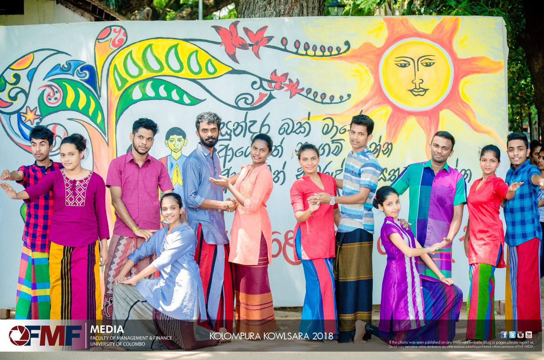 Sinhala & Tamil New Year Festival 2018