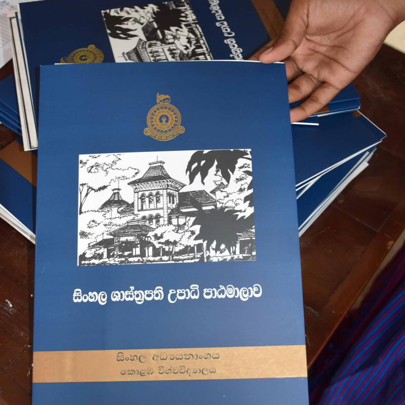 Inauguration Ceremony – MA in Sinhala 2017/2018