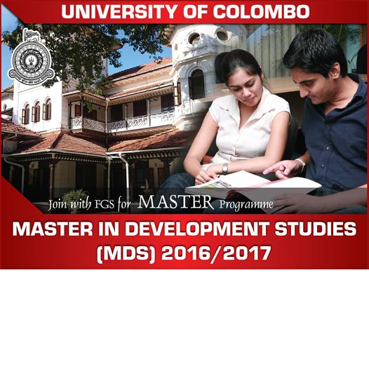 Master in Development Studies