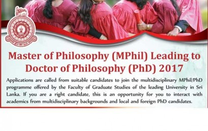 mphill thesis What is an mphil how does it differ the master of philosophy (mphil) degree - a guide an mphil is based entirely on the completion of an independent thesis.
