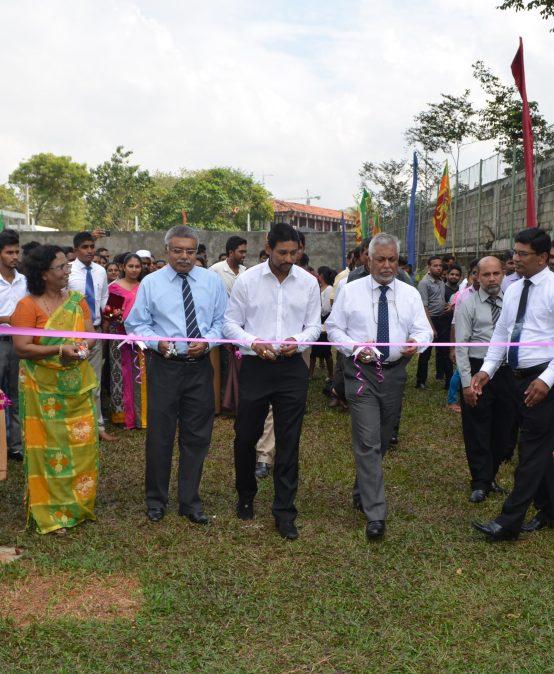 Opening of the Renovated Playground of IIM