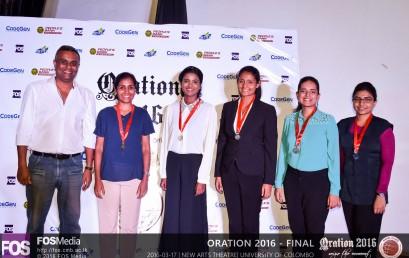 Oration 2016 – Intra University Best Speaker Competition