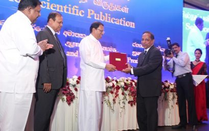 The President's Awards 2016 for Scientific Publication