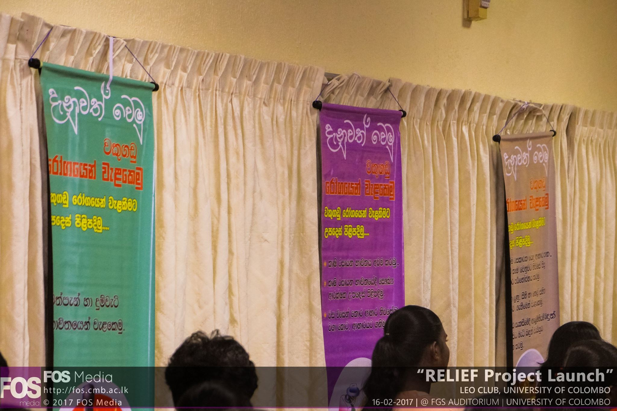 """""""RELIEF"""" Project Launch"""