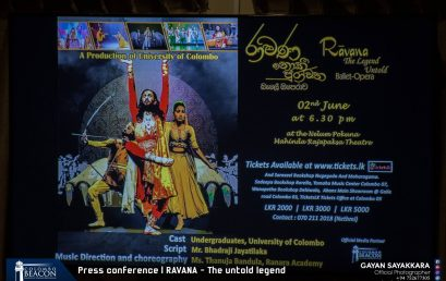 "The ""Ravana: The Legend Untold"" Press Conference"