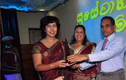 "Dr. Chamari Weeraratne was a recipient of ""Susewabhimani sammanaya"" 2015"