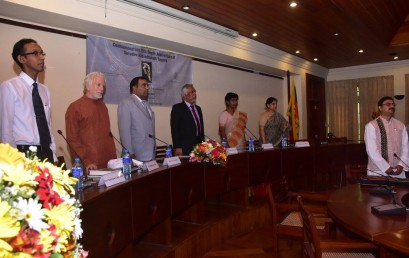 "International Seminar on ""Revisiting Rabindranath Tagore's Legacy"""