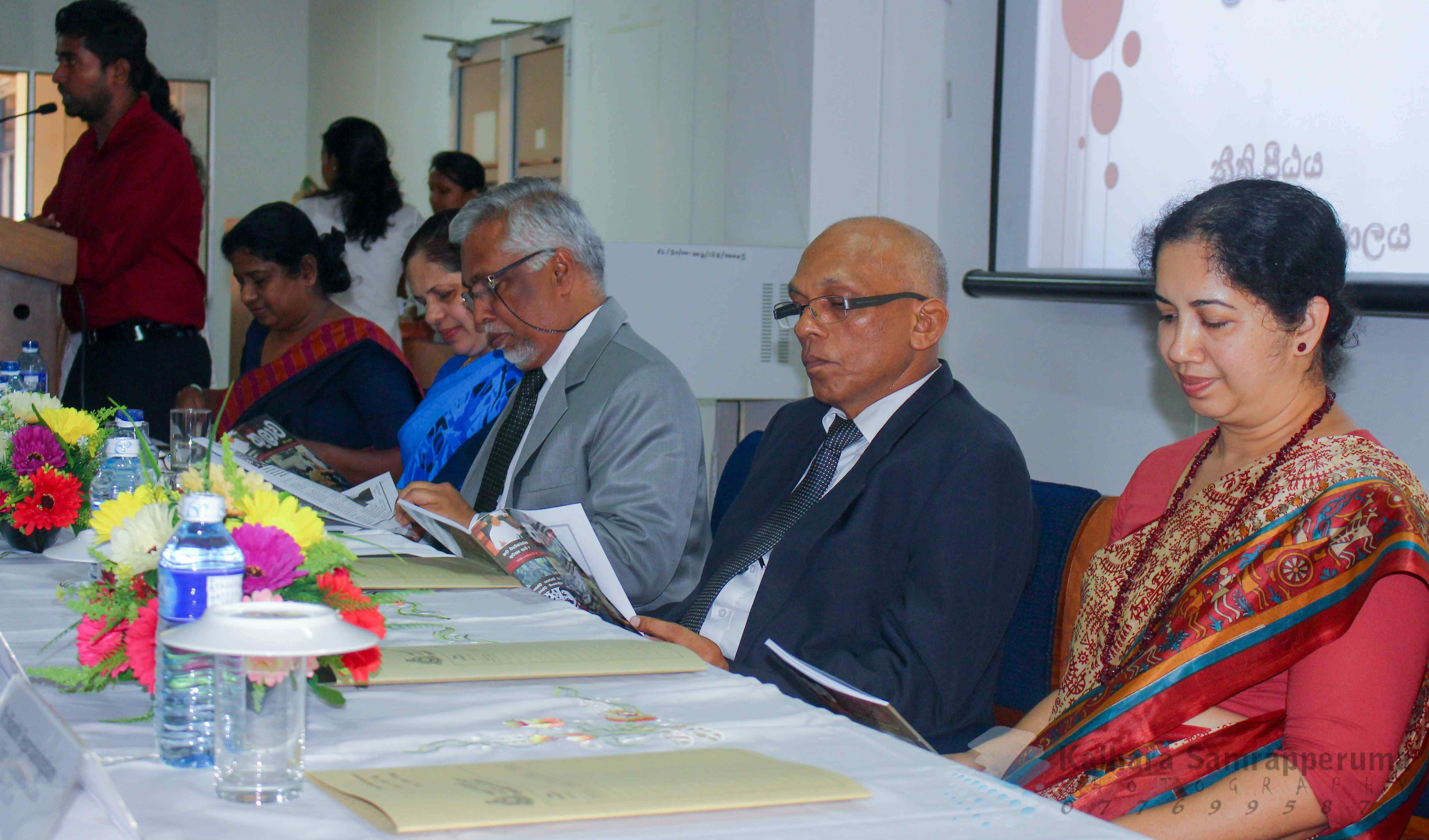 """Thulawa"" – Launch of the Legal Educational Magazine"