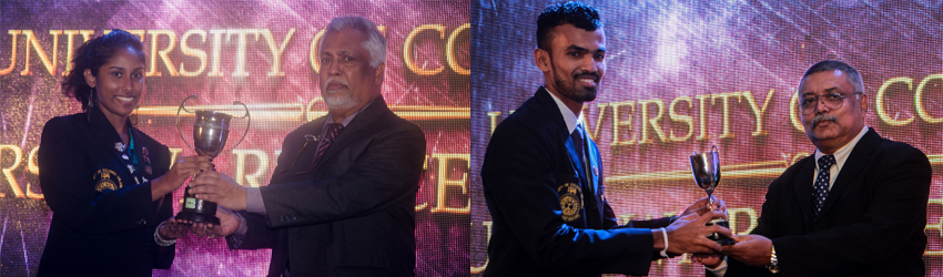University of Colombo Colours Awards Ceremony 2015