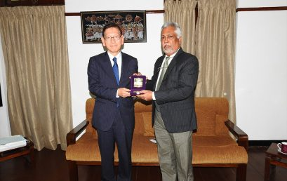 University of Tokyo to Collaborate with University of Colombo