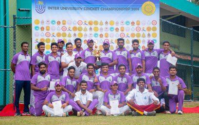 Inter University Cricket Championship 2018