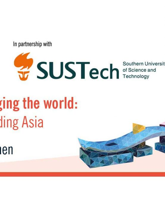 World-Class Speaker at the Times Higher Education Asia Universities Summit
