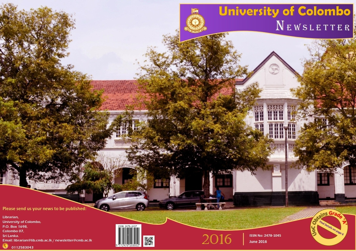 Newsletter – June 2016, UoC Obtains an 'A' Grade