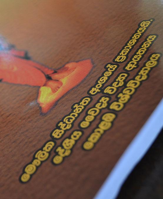 """""""Vimarsha"""" Magazine Launching Ceremony"""