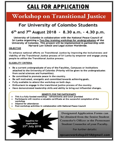 Workshop on Transitional Justice