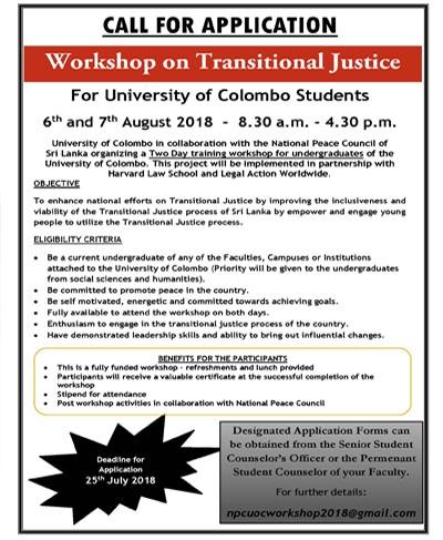 Workshop on Transitional Justice